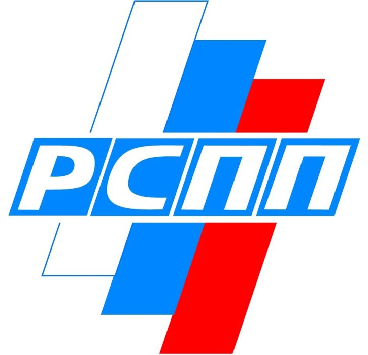 РСПП